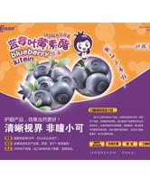 蓝莓叶黄素酯饮液